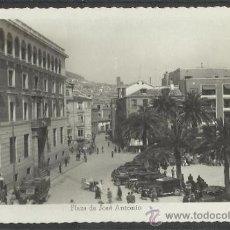 Postales: JAEN - 73 - PLAZA DE JOSE ANTONIO - FOTOGRAFICA ARRIBAS - (16479). Lote 37717842