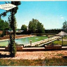 Baena cordoba piscina municipal ed sub comprar for Piscina municipal cordoba