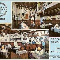 Postales: POSTAL A COLOR GRANADA RESTAURANTE ALCAICERIA PATIO ANDALUZ ESCRITA 1972 VALMAN. Lote 38171118