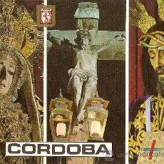 Cartoline: CORDOBA, NUESTRA SEÑORA DE LOS DOLORES - SUBIRATS CASANOVAS Nº 948 - SIN CIRCULAR. Lote 38434506