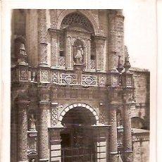 Postales: ANTIGUA POSTAL 17 JEREZ DE LA FRONTERA CADIZ PARROQUIA DE SAN MIGUEL FACHADA PRINCIPAL EDICIONES GAR. Lote 38633008
