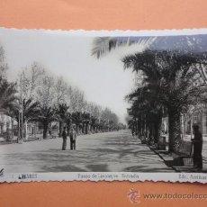 Postales: PASEO DE LINAREJOS. LINARES - JAÉN.. Lote 38643338