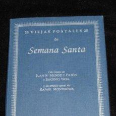 Postales: 25 VIEJAS POSTALES DE SEMANA SANTA - EDITADAS POR LA COMISARIA DE LA EXPO 92 - FALTA LA 21. Lote 38656717