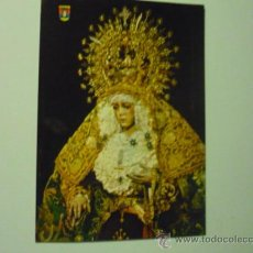 Postales: SEVILLA - POSTAL VIRGEN MACARENA. Lote 38942070