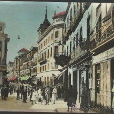 Postales: LINARES - 1076 - CALLE JOSE ANTONIO - ED.SEGUNDO - (17402). Lote 38942334