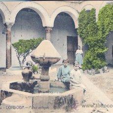 Postales: CORDOBA,PATIO ANTIGUO,EDIT.FRAGUERO, SERIE COLOR, RARA. Lote 39249684