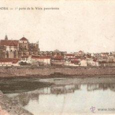 Postales: 25 - CORDOBA - 1ª PARTE DE LA VISTA PANORÁMICA HOTEL SUISSE SIN CIR.. Lote 39317319