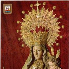 Postales: SAN FERNANDO.- VIRGEN DEL CARMEN CORONADA, PATRONA DE SAN FERNANDO Y DE LA MARINA.. Lote 39355958