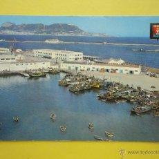 Postales: BAHÍA DE ALGECIRAS, Y PEÑÓN DE GIBRALTAR. ED. SUBIRATS CASANOVAS. Lote 39493229