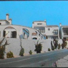 Postales: (10100)POSTAL SIN CIRCULAR,VILLA DE EL CAPISTRANO,NERJA,MÁLAGA,ANDALUCIA,CONSERVACION:. Lote 39574791