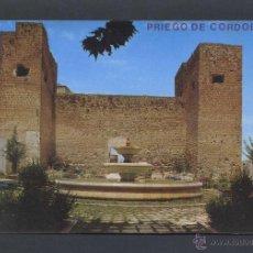 Postales: PRIEGO *CASTILLO...* ED. ARRIBAS Nº 3. NUEVA.. Lote 39639327