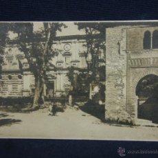 Postales: POSTAL SIN CIRCULAR GRANADA LA ALHAMBRA PALACIO CARLOS V PUERTA VINO FOTOTIPIA HAUSER Y MENET MADRID. Lote 39643712