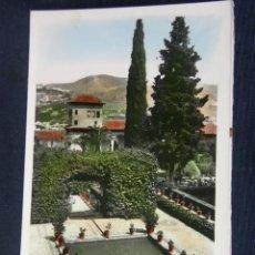 Postales: POSTAL CIRCULADA 174 GRANADA ALHAMBRA JARDINES Y TORRE DE LAS DAMAS ED. ARRIBAS. Lote 39643909