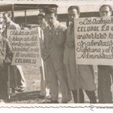 Postales: ALGECIRAS-CADIZ-FOTOGRAFICA. Lote 39708252