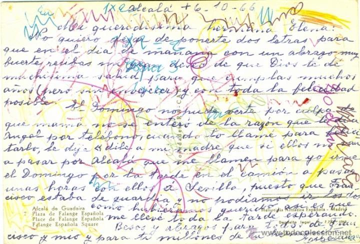 Postales: ALCALA DE GUADAIRA,PLAZA DE FALANGE ESPAÑOLA,EDIT.RA-CAR,MUY RARA - Foto 2 - 39875724