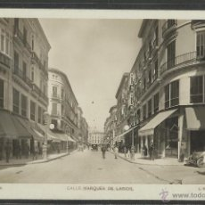Postales: MALAGA - 68 - CALLE MARQUES DE LARIOS - FOTO ROISIN - (17834). Lote 39880732