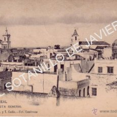 Postales: POSTAL DE PUERTO REAL - CADIZ - VISTA GENERAL . Lote 40283801