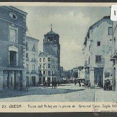Postales: UBEDA - 29- TORRE DEL RELOJ EN PLAZA GENERAL SARO SIGLO XVI - ROISIN - (18299). Lote 40355411