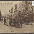 Postales: SANLUCAR DE BARRAMEDA - LA BONITA CALLE ANCHA HOY DUQUE DE MOMPENSIER - THOMAS - (18306). Lote 40355646
