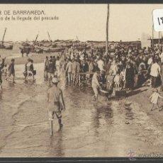 Postales: SANLUCAR DE BARRAMEDA - OTRO ASPECTO DE LA LLEGADA DEL PESCADO - THOMAS - (18309). Lote 40355731