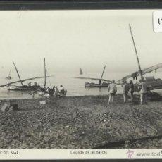 Postales: TORRE DEL MAR - 9 - LLEGADA DE LAS BARCAS - FOTOGRAFICA ROISIN - (18312). Lote 40355884