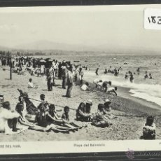 Postales: TORRE DE MAR - 8 - PLAYA DEL BALNEARIO - FOTOGRAFICA ROISIN - (18317). Lote 40356060