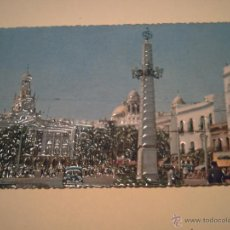 Postales: 107 CADIZ - PLAZA DE SAN JUAN - FOTO RELIEVE - FOTOG. LLOPIS. Lote 40378421