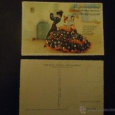Postales: ANTIGUA POSTAL HECHAS A BASE DE MUÑECAS MUÑECOS MARIN CHICLANA DE LA FRONTERA CADIZ 1958. Lote 40571326