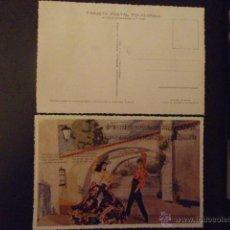 Postales: ANTIGUA POSTAL HECHAS A BASE DE MUÑECAS MUÑECOS MARIN CHICLANA DE LA FRONTERA CADIZ 1958. Lote 40571333