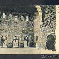 Postales: POSTAL DE GRANADA: ALHAMBRA, SALON DE LOS EMBAJADORES (GARZON NUM. 24). Lote 40643112