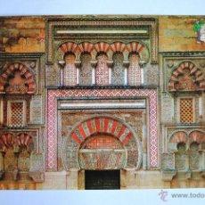 Postales: POSTAL DE CORDOBA, Nº 605 MEZQUITA, UNA PUERTA. BEASCOA. SIN CIRCULAR.. Lote 40650090