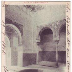 Postales: GRANADA: ALHAMBRA. SALA DE ABENCERRAJES. HAUSER Y MENET. SIN DIVIDIR. CIRCULADA (1901). Lote 40670429