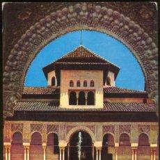 Postales: GRANADA.- ALHAMBRA.- PATIO DE LOS LEONES.. Lote 40737859