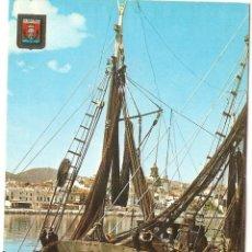 Postales: ALGECIRAS, SUBIRATS CASANOVAS, NR. 2 SIN CIRCULAR. Lote 40741632