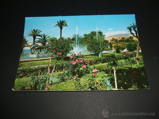 ALMERIA PARQUE JOSE ANTONIO (Postales - España - Andalucia Moderna (desde 1.940))