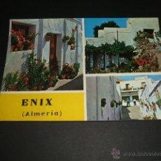 Postales: ENIX ALMERIA VISITE EL JARDIN DE LA MONTAÑA ALMERIENSE. Lote 40828032