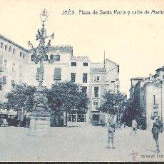 Postales: POSTAL JAEN PLAZA DE SANTA MARIA Y CALLE DE MARTINEZ MOLINA EDITA THOMAS . Lote 40832803