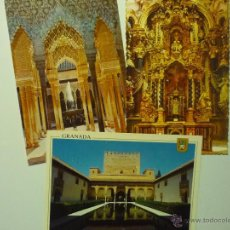 Postales: LOTE POSTALES GRANADA.- ALHAMBRA -LA CARTUJA. Lote 40900502