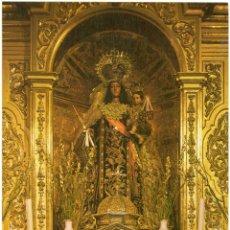 Postales: SAN FERNANDO.- VIRGEN DEL CARMEN CORONADA PATRONA DE SAN FERNANDO Y DE LA MARINA.. Lote 40945723