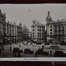 Postales: POSTAL DE CORDOBA. PLAZA DE JOSE ANTONIO. Lote 40979094