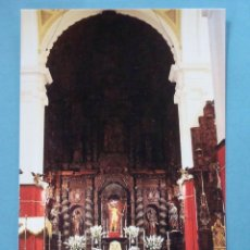 Postales: POSTAL DE CÁDIZ RELIGIOSA. VILLAMARTÍN. RETABLO DEL ALTAR MAYOR PARROQUIA NTRA SRA VIRTUDES 842. Lote 41060732