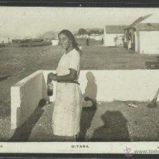 Postales: MALAGA - 18 - GITANA - FOTOGRAFICA ROISIN - (2409). Lote 41228575
