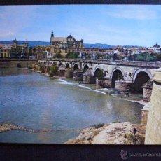 Postales: POSTAL - PUENTE ROMANO SOBRE EL GUADALQUIVIR - CORDOBA - SIN ESCRIBIR -. Lote 41254349