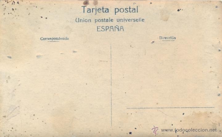Postales: SEVILLA, ANTIQUISIMA POSTAL FOTOGRAFICA DE LA VIRGEN DE LOS REYES - Foto 2 - 41292816