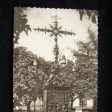 Postales: POSTAL FOTOGRÁFICA SIN CIRCULAR ED GARCÍA GARRABELLA-ZARAGOZA SERIE 42CRUZ DE LA CERRAJERÍA SEVILLA. Lote 41336398