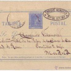 Postales: TARJETA POSTAL ALFONSO XII. CIRCULADA DESDE EL PUERTO DE SANTA MARÍA (CÁDIZ) A MADRID (1875). Lote 41364326