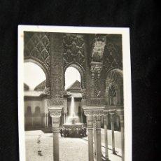 Postales: POSTAL FOTOGRÁFICA SIN CIRCULAR ED UNIÓN POSTAL UNIVERSELLE ESPAÑA PATIO DE LOS LEONES ALHAMBRA . Lote 41382668