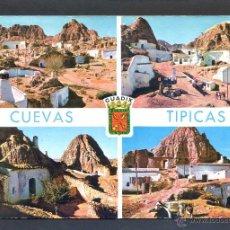 Postales: GUADIX *CUEVAS TÍPICAS* ED. LIB. PÉREZ RUIZ Nº 2012. ESCRITA.. Lote 41387071