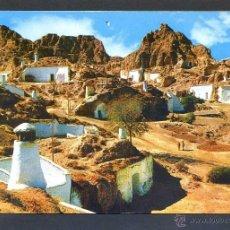 Postales: GUADIX *VISTA DE CUEVAS* ED. ARRIBAS - LIB. PÉREZ RUIZ Nº 2005. NUEVA.. Lote 41387520