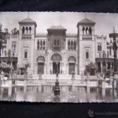 Postales: POSTAL FOTOGRÁFICA CIRCULADA 1956 ED GARCÍA GARRABELLA Nº 65 PLAZA D AMÉRICA PALACIO . Lote 41425598